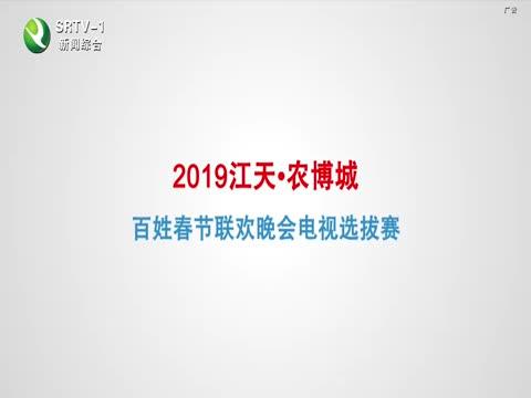 上饶三农_2018-12-17