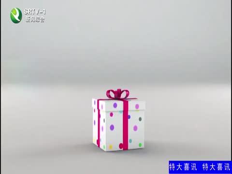 金色童年_2018-12-16
