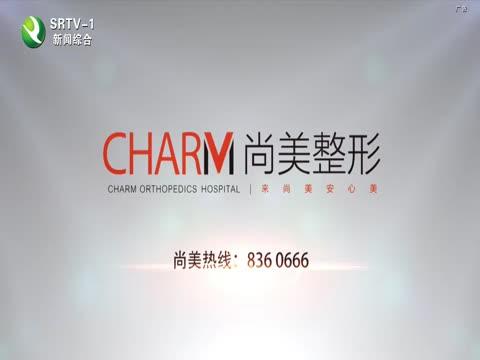 上饶三农_2018-12-13