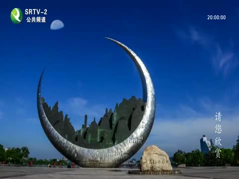 党风政风热线_2018-12-10