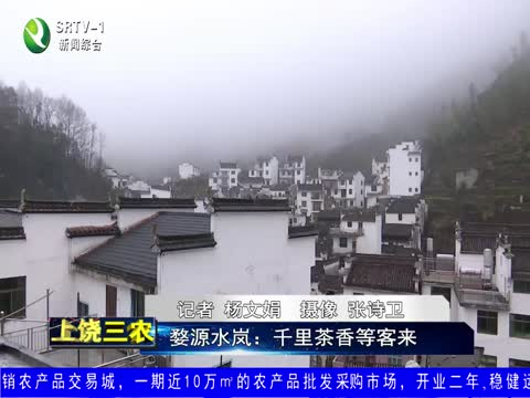上饶三农_2019-01-14