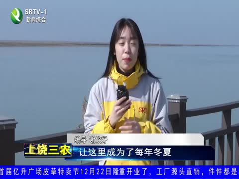 上饶三农_2019-02-14