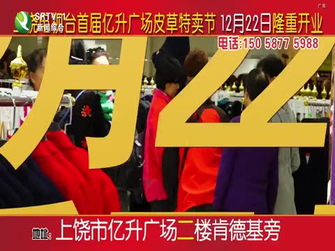 上饶三农_2019-02-12