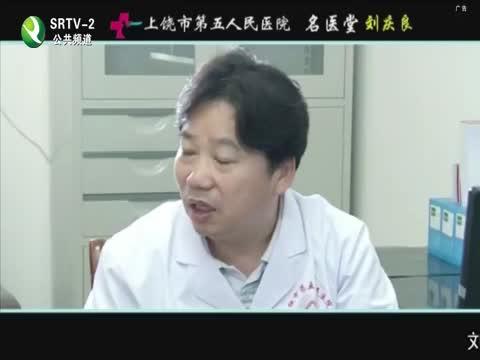 党风政风热线_2019-02-15
