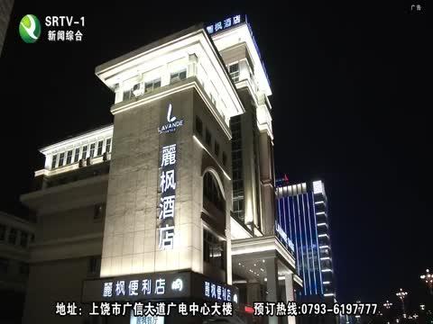上饶三农_2019-03-13