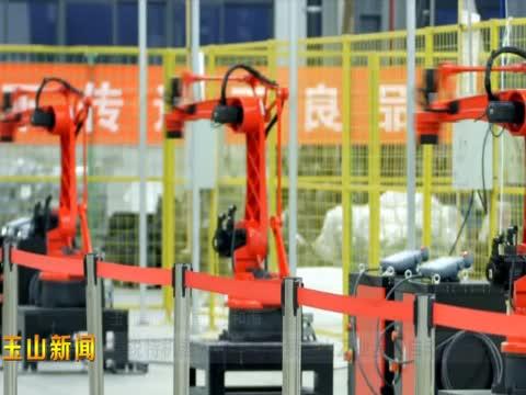 0325玉山5德锐特机器人项目将引领玉山工业步入自动化时代VA0