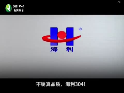 上饶三农_2019-05-16