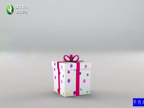 金色童年_2019-06-23