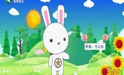 金色童年_2020-03-29