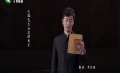 梦想小舞台_2021-06-21