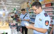 信州市管加大超市食品安全监管力度