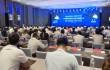 2020衢饒示范區(杭州)招商推介會舉行