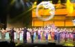 江西省第三屆少數民族文化藝術節開幕