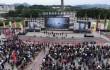 2020第四屆中國婺源摩旅體育嘉年華活動舉行