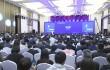 2020江西省数字经济人才大会在上饶开幕