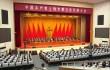 中国共产党上饶市第五次代表大会举行第二次全体会议