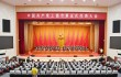 中国共产党上饶市第五次代表大会闭幕