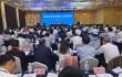 全省农村商业建设工作现场会在广丰召开 副省长张鸿星出席并讲话