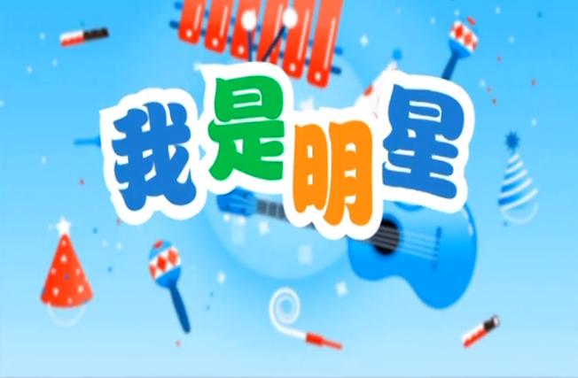 """两个爱朗诵的""""小明星""""--虞欣妍和林紫轩"""