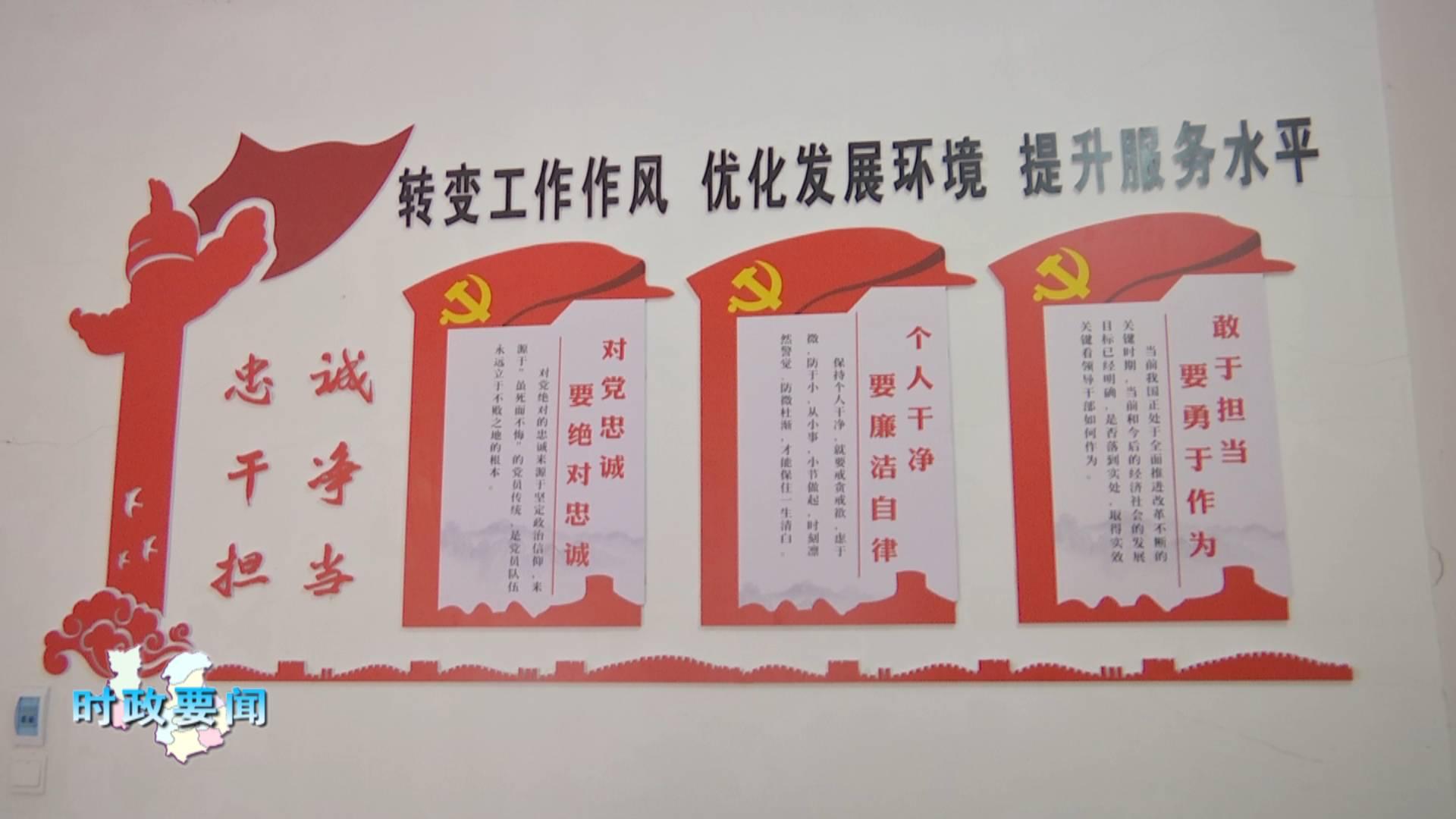 广丰:以求真务实之风狠抓扶贫领域作风建设