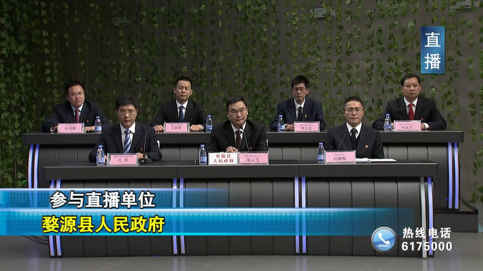 2018年党风政风直播婺源县人民政府