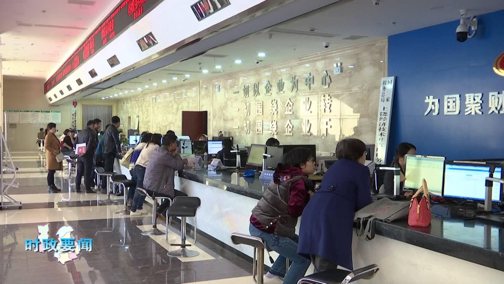 上饶经开区:优服务促发展 产业集群再升级