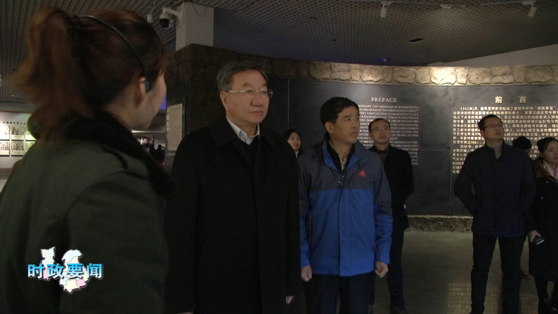 中国国际商会领导到上饶集中营名胜区缅怀革命先烈