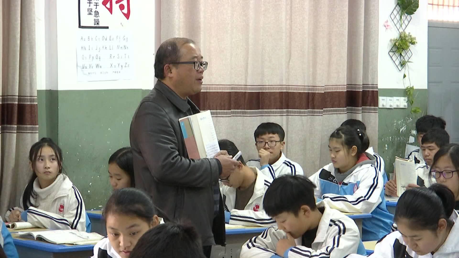 三代教书人见证改革开放四十年教育变迁