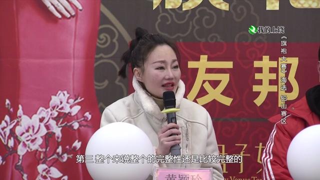 2018友邦壹号院旗袍大赛 铅山县(上)