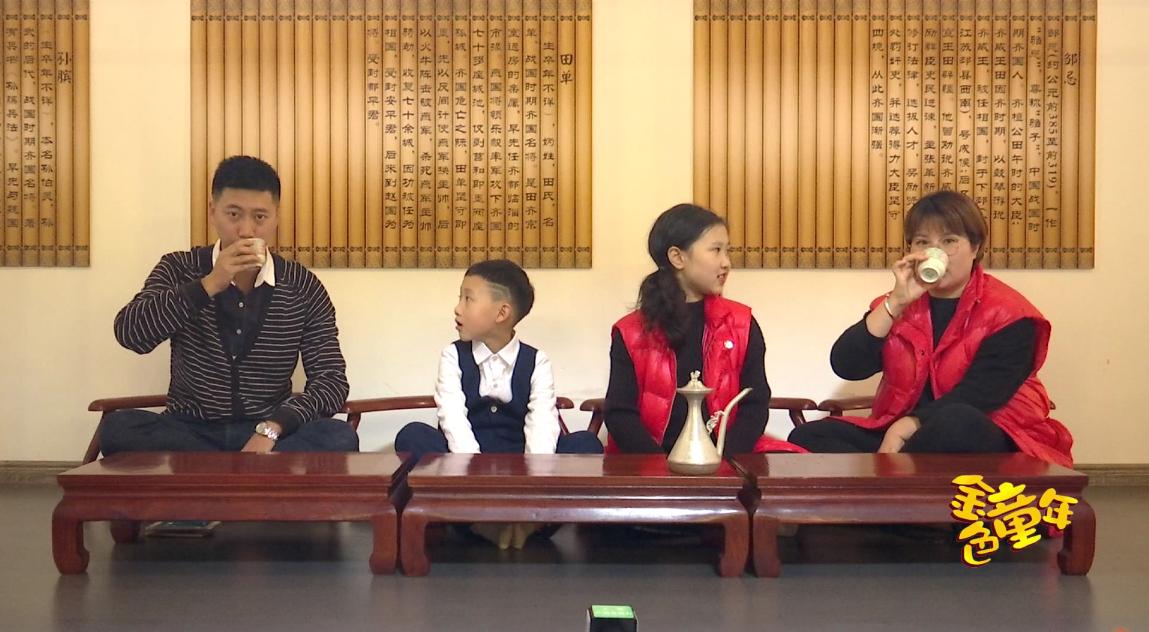 金色童年——宝贝一家亲了解中华酒文化