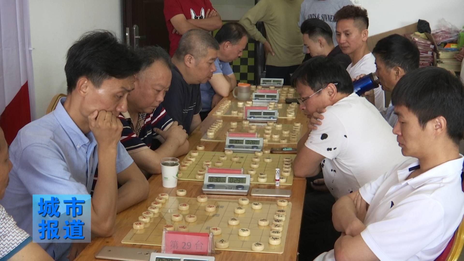 全国业余棋王赛上饶预选赛举行