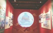 2020江西文化發展巡禮展在撫州開幕