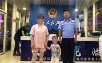 4岁小男孩跟随奶奶外出走散 热心市民与民警接力找回到家人
