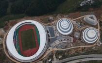 总投资约5.6亿元!上饶新增一座大型体育中心