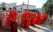 上饶:举办集体婚礼引领移风易俗新风尚