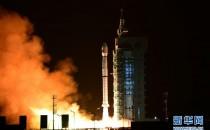 我國成功發射遙感三十三號衛星