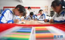 投入!国家10年1600亿元推动西藏提升办学条件
