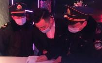 市衛監局開展夜間執法行動 加強KTV聚集區域疫情防控