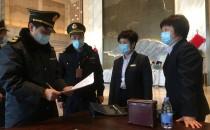 """加強酒店衛生監管  護航市""""兩會""""安全"""