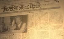 上饒人姚筱舟創作《唱支山歌給黨聽》歌詞的故事