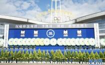 洱海墜機4名機組人員被批準為烈士 數千干部群眾悼念