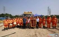 江西省援豫搶險救援隊圓滿完成排澇搶險任務