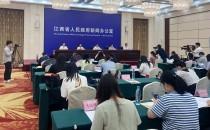3+1+2!江西省新高考改革方案正式發布