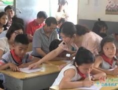 廣信區第一小學繆小華:做老師真的很幸福