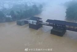 婺源彩虹橋被洪水沖坍塌? 官方回應來了!