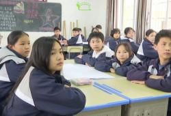 上饶:党史教育进校园 红色基因代代传