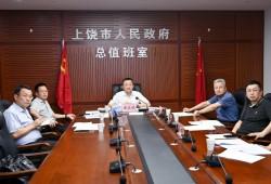 史文斌:统筹抓好发展和安全两件大事  确保社会大局平安祥和稳定有序