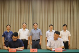 高铁试验区与江西高校出版社战略合作签约仪式举行