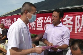 余干县开展灾后血吸虫病防控工作