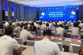 2020衢饶示范区(杭州)招商推介会举行